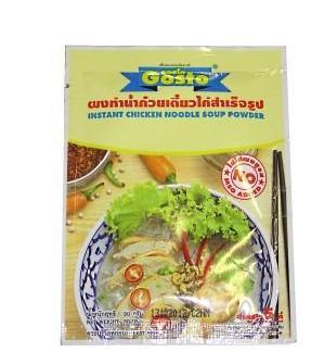 soupe de nouille au poulet gosto