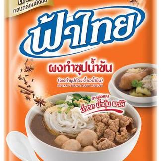 preparation pour soupe brune fathai