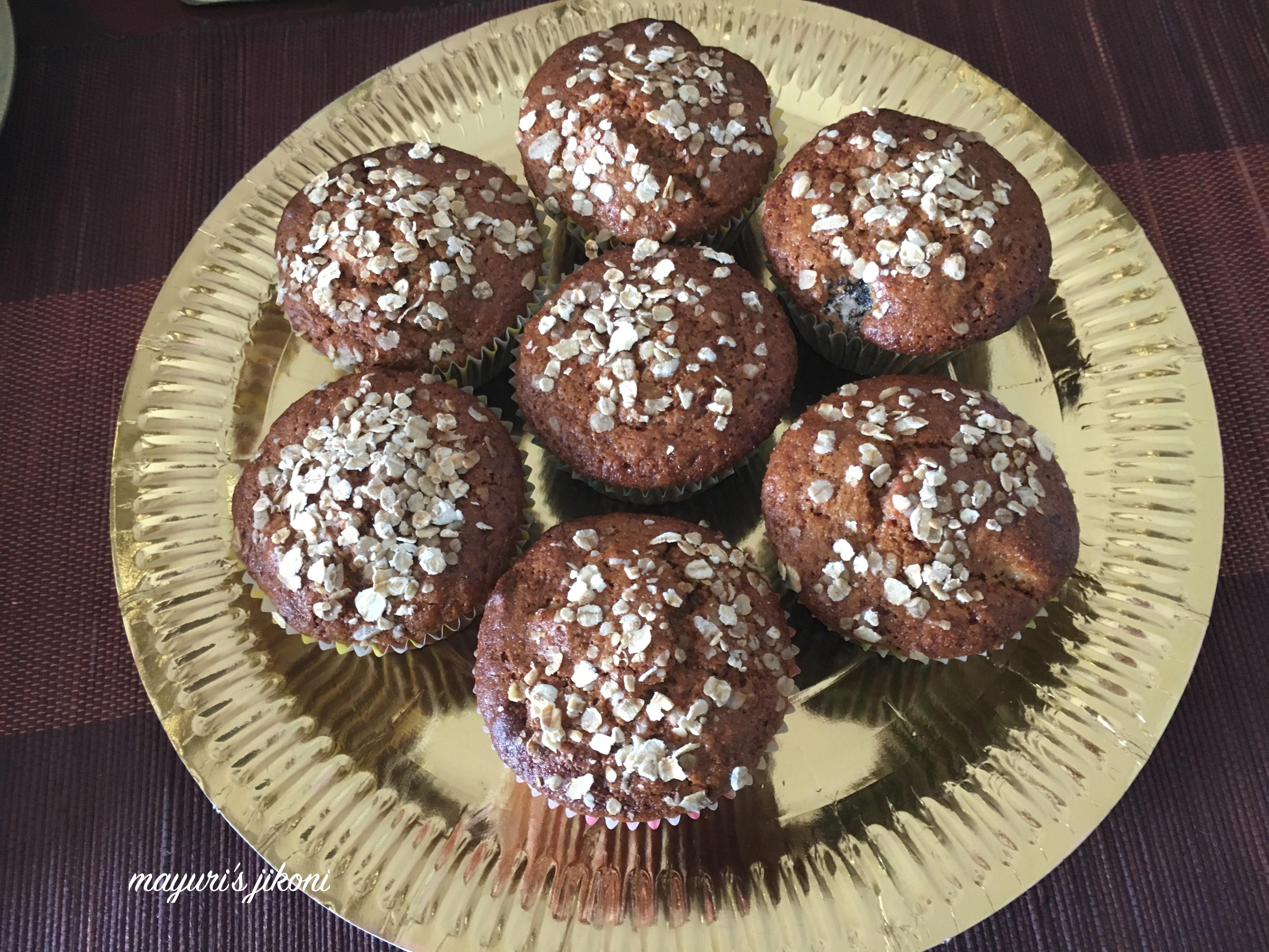 breakfast muffins 2