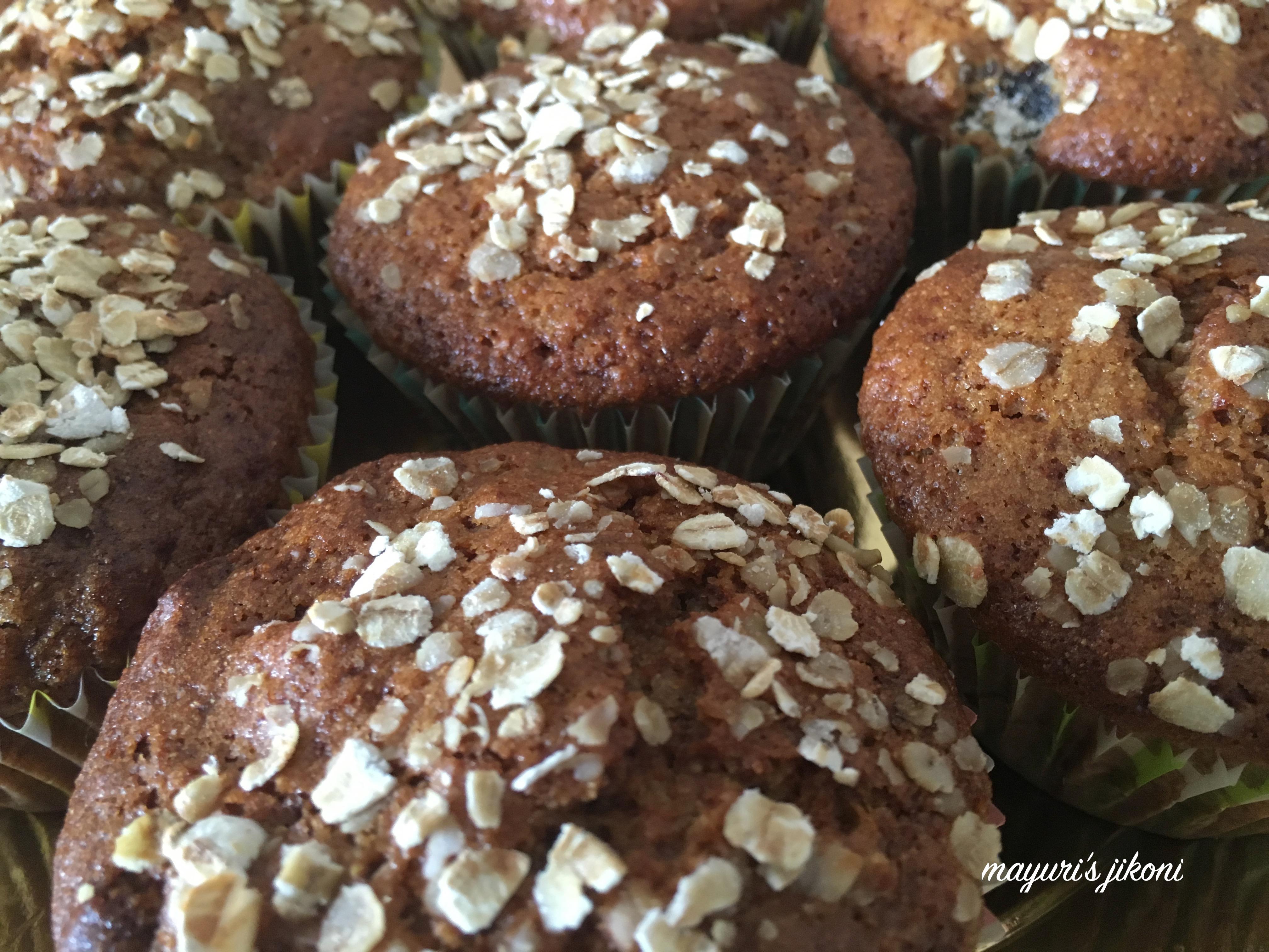breakfast muffins 3