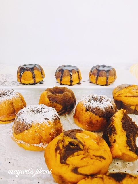 mango marble mini bundt cakes 3