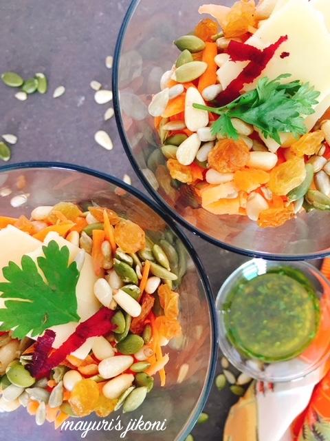 Beetroot Carrot Salad 2