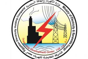 شركة مصر العليا لتوزيع الكهرباء الاستعلام عن الفواتير