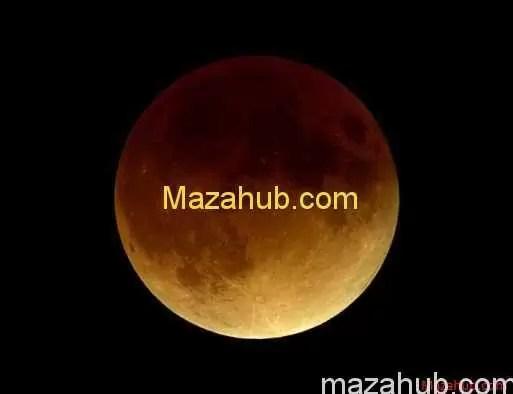 Nasa Lunar 1
