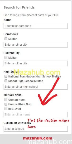 How to check hidden friend list on Facebook trick