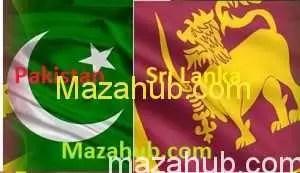 Pakistan vs Sri Lanka Cricket
