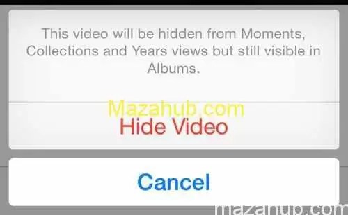 Hide video or image from application