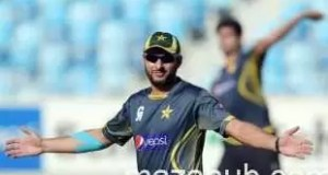 Pakistan vs New Zealand 1st ODI