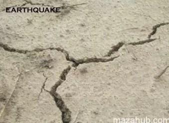 earthquake 2015