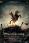 Manikarnika 2019 Hindi Movie Free Download