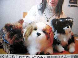 朝日新聞「ペットの面影いつまでも」