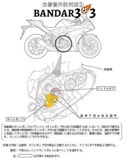 yamaha-jepang-recall-deretan-motor-sport-250-320cc-961736