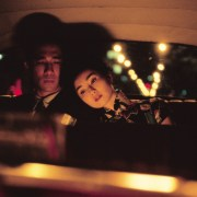 In the Mood for Love © Océan Films