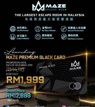 Maze Premium Black Card is now Available!