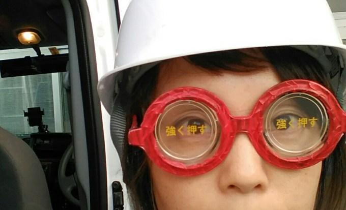 今日はヘルメット着用。