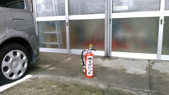 ㈱イグジットの駐車場表記。