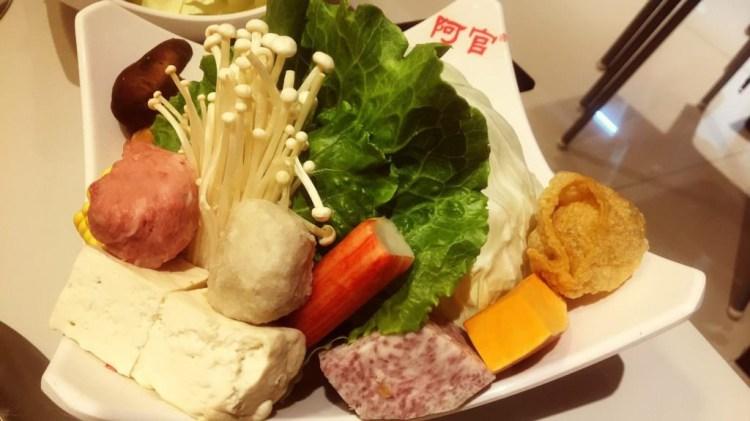 桃園。阿官火鍋專家   椰奶湯頭超棒   青埔美食