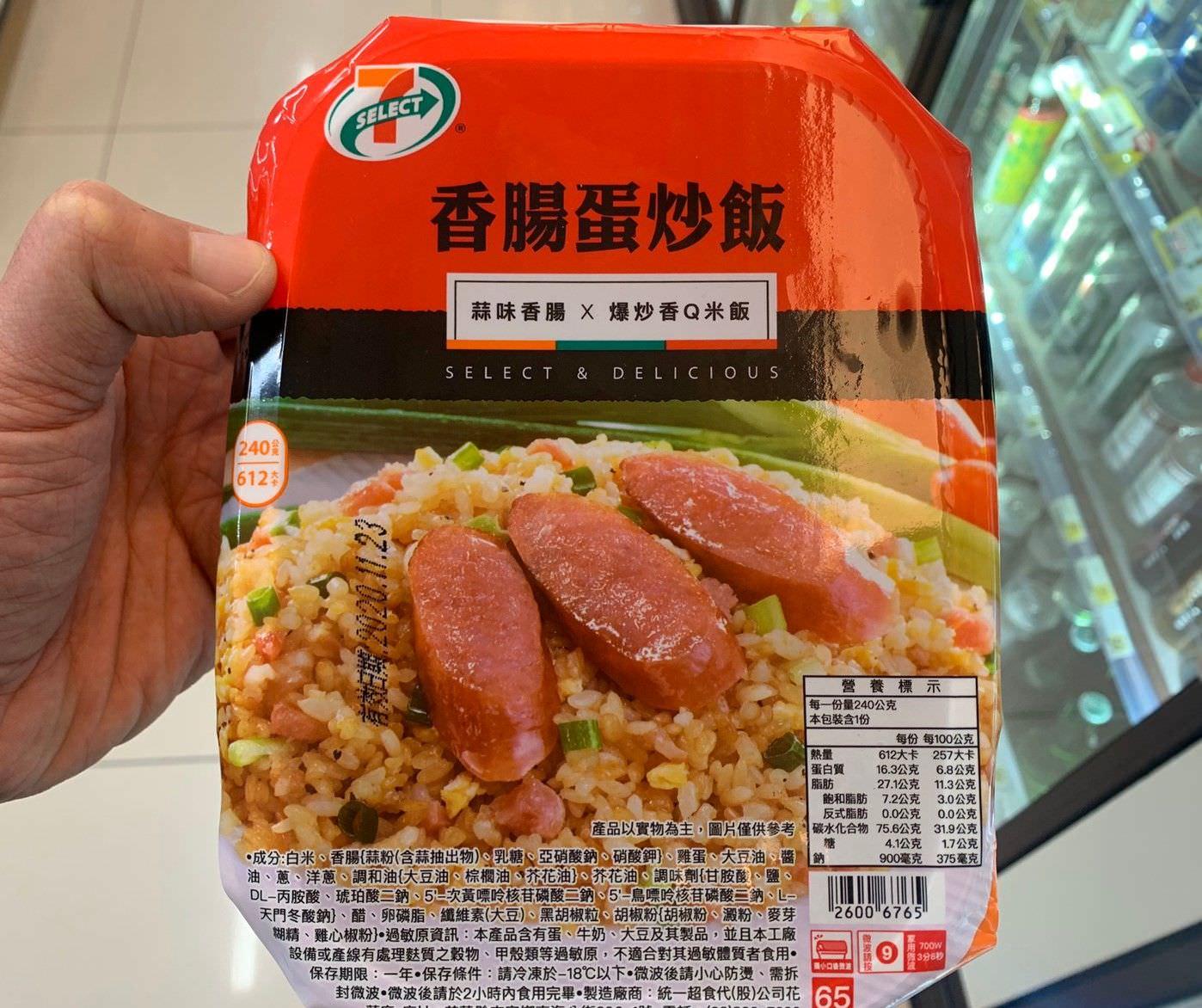 7-11。香腸蛋炒飯+肩胛牛肉熱狗   便利商店美食