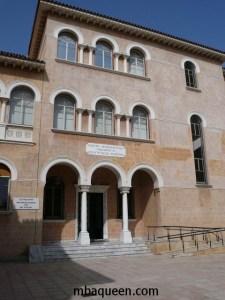 Византийский музей в Никосии