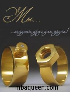 Как выбрать обручальные кольца раз и навсегда