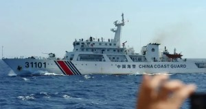 Chinese vessel