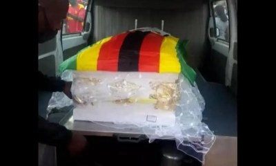 Dzamara Coffin