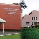 MBBS Admission In Bharati Vidyapeeth Medical College, Pune
