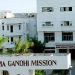 MD Dermatology Admission in Mahatma Gandhi Missions Medical College (MGM), Aurangabad