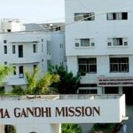 MD Radiology Admission in Mahatma Gandhi Missions (MGM) Medical College, Aurangabad