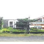 MD Radiology Admission in Padmashri Dr. Vithalrao Vikhe Patil Foundations Medical College, Ahmadnagar