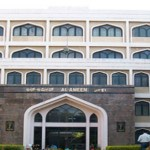 MD Obstetrics & Gynaecology (OBG) Admission in Al-Ameen Medical College, Bijapur