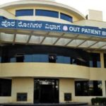 MD Radiology Admission in Dr BR Ambedkar Medical College, Bangalore