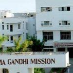 MS ENT Admission in Mahatma Gandhi Missions Medical College (MGM), Aurangabad