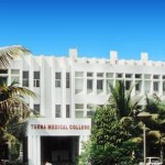 Terna Medical College, Navi Mumabai,Admission Open 2017-18 ||NRI Quota 2017|| Fee Structure & Courses |||