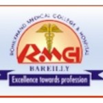 Rohilkhand Medical College | Bareilly || Admission open 2017-18|| Mbbs Admission 2017||