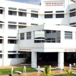 New Horizon College of Engineering | Admission 2018| Fee Structure | Eligibility Criteria