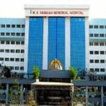 MSRMC Bangalore 2019: Admission, Fee, Courses, Cutoff & More Info!