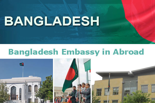 BD Embassy in other countries
