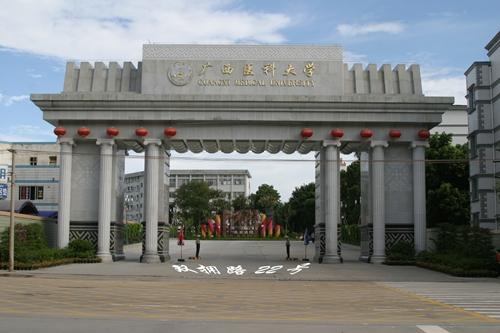 GMU China