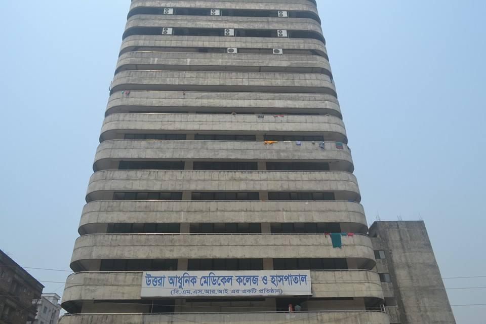 Uttara Adhunik Medical College