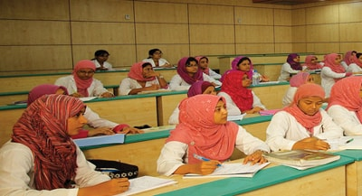 MCI Recognized Medical Colleges in Bangladesh