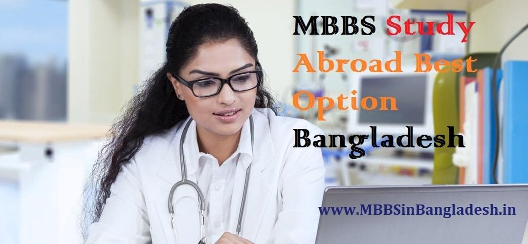 Quality of MBBS in Bangladesh