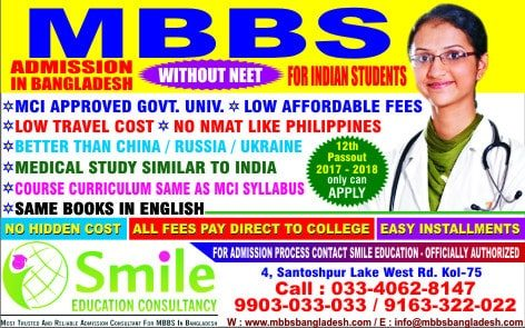 How is MBBS in Bangladesh for Indian Students