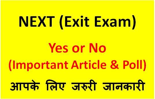 mbbs exit exam
