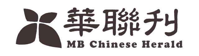 Chinese-header