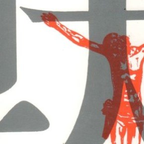 The Christ of <i>Silence</i>, Part One: Prayer and the Folded Arms of God
