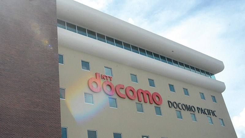 Docomo building aims at optimum work and lifestyle environment