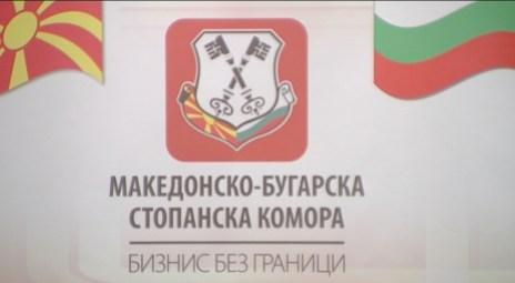 мк-бг комора