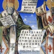 Словенските просветители Кирил и Методиј