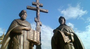 cyril_and_methodius-460x250